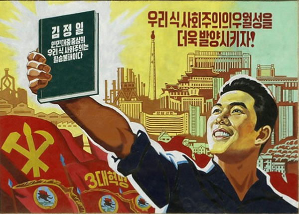 north korea juche idealogy