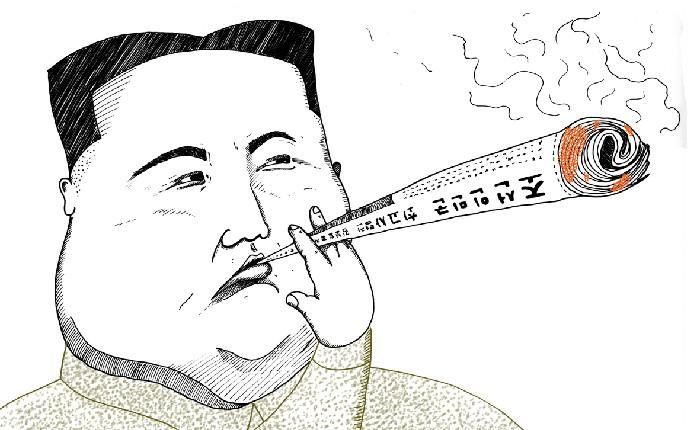 north-korea-smokes-weed-every-day-explaining-a-lot-1413325830484
