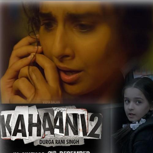 kahani-2_1477392272