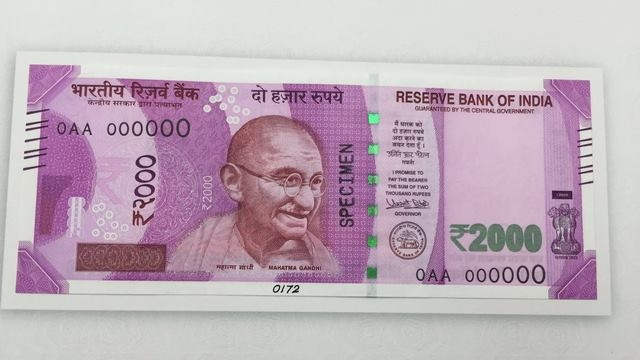 New Currency RS 2000 Note