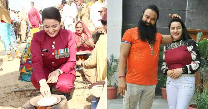 honeypreet insaan