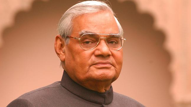 Bharat Ratna Atal Bihari Vajpayee The Former Prime Minister of India, Passed Away