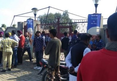 3 Dead more than 10 Injured in Amritsar Blast at Religious Gathering